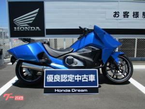 ホンダ/NM4-02 カラーオーダーブルー ワンオーナー ドリーム優良認定中古車