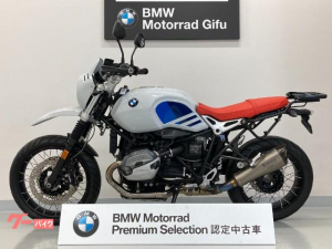 BMW/R nineT アーバン G/S ETC リア・サイドバックステー ワンダーリッヒラジエーターガード 純正エンジンガード