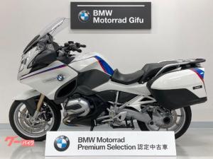BMW/R1200RT セレブレーションエディション BMW認定中古車 純正セキュリティ ETC エンジンガード 純正ナビ