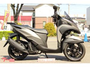 ヤマハ/トリシティ155 ABS 2020年モデル 1オーナー