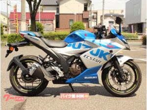 スズキ/GIXXER SF 250 2021年モデル 未使用車