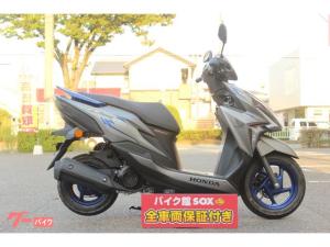 ホンダ/RX125 SE