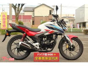 ホンダ/CBF125R EURO4対応モデル