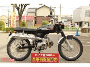 ホンダ/ベンリィCL50 1999年モデル カスタム