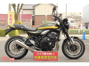 カワサキ/Z900RS 2021年モデル ETC2.0標準装備