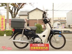 ホンダ/スーパーカブ50 2012年モデル リアボックス付き