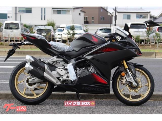 ホンダ CBR250RRの画像(愛知県