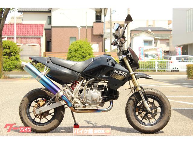 カワサキ KSR110 2003年モデル マフラー ホイール カスタム多数の画像(愛知県