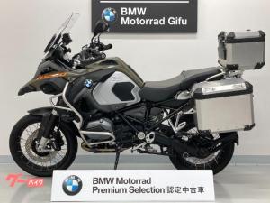 BMW/R1200GSアドベンチャー プレミアムライン BMW中古車 ETC フルパニア USB グリップヒーター 電子制御サス