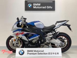 BMW/S1000RR BMW認定中古車 ETC2.0 HPクラッチレバー HPブレーキレバー ラジエターガード エンジンプロテクター