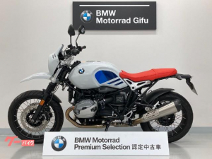 BMW/R nineT アーバン G/S BMW認定中古車 ETC2.0 シリンダーヘッドカバー グリップヒーター USB リアフェンダー