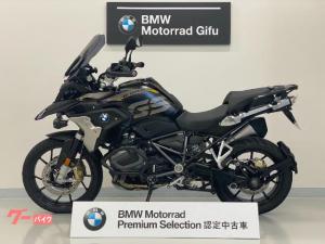 BMW/R1250GS プレミアムスタンダード ETC2.0 エンジンガード グリップヒーター クルコン 電子制御サス USB電源 フォグ