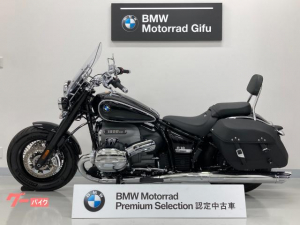 BMW/R18クラシック ETC2.0 リバースギア LED クルコン モード切替 パニアケース 社外バックレスト グリップヒーター