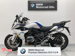BMW/R1200RS 認定中古車 ETC グリップヒーター エンジンヘッドカバーガード ラゲッジラック モード切替 電子制御サス