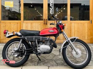ヤマハ/DT250 1970年式 DT1F