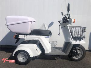 ホンダ/ジャイロX トランクボックス