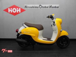 ヤマハ/ビーノ 新型 日本生産モデル