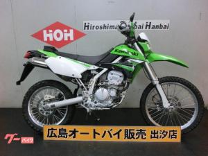 カワサキ/KLX250 インジェクションモデル