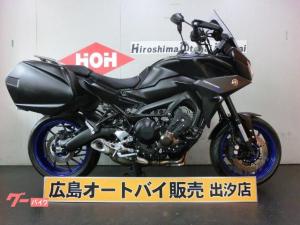 ヤマハ/トレイサー900(MT-09トレイサー) サイドケース付き