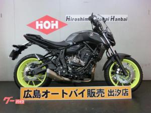 ヤマハ/MT-07 ABS ETC付