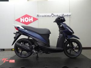 スズキ/アドレス110 M1モデル コンバインドブレーキ