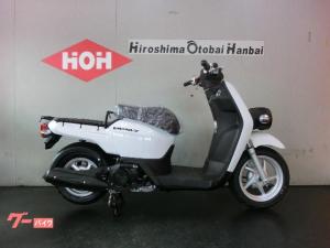 ホンダ/ベンリィ110