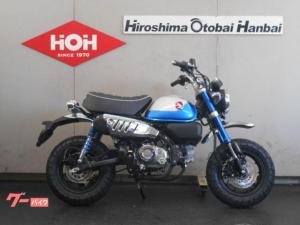 ホンダ/モンキー125 ABS 新型
