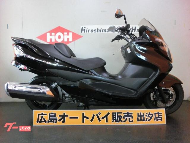 スズキ スカイウェイブ250 タイプSベーシックの画像(広島県