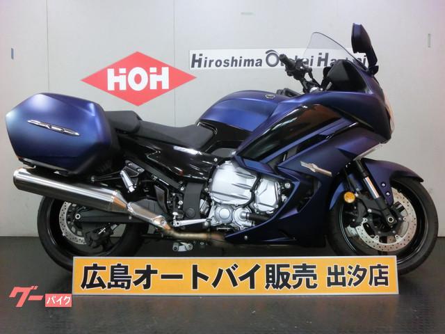 ヤマハ FJR1300AS サイドケース、ETC付の画像(広島県