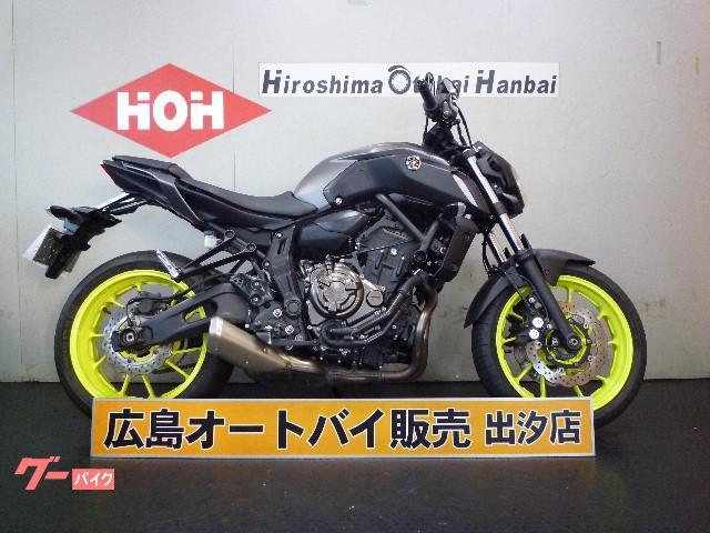 ヤマハ MT-07 ABSの画像(広島県