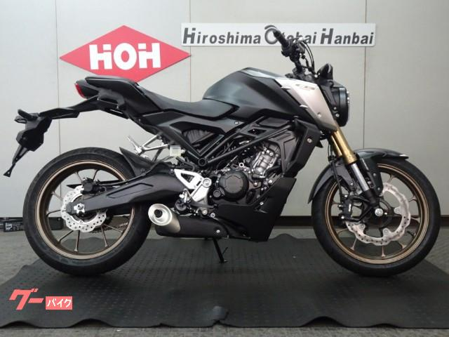 ホンダ CB125R ABS 2021年モデルの画像(広島県