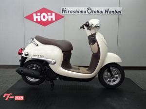 ホンダ/ジョルノ 日本生産 現行モデル