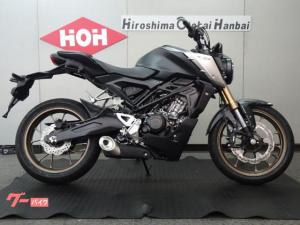 ホンダ/CB125R ABS 2021年モデル
