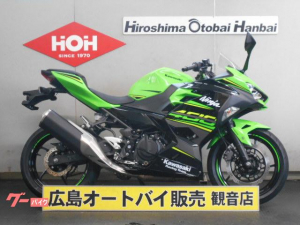 カワサキ/Ninja 400 KRTカラー