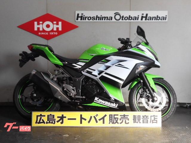 カワサキ Ninja 250 ABSの画像(広島県