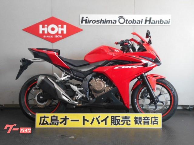 ホンダ CBR400Rの画像(広島県