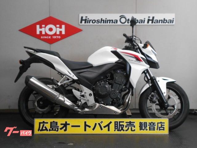 ホンダ CB400Fの画像(広島県