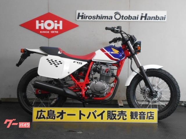 ホンダ FTR223の画像(広島県