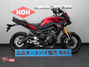 ヤマハ/トレイサー900(MT-09トレイサー) ABS付