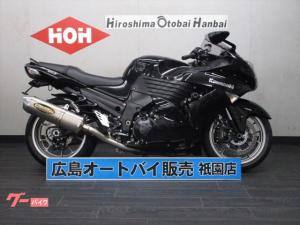 カワサキ/ZZ-R1400 ABS付 カスタム多数