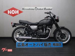 カワサキ/W800 ストリート ワンオーナー車