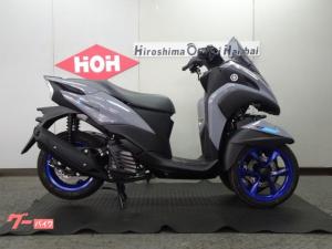 ヤマハ/トリシティ155 ABS LEDヘッドライト ローシート