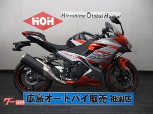 カワサキ/Ninja 400 ABS