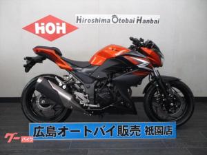 カワサキ/Z250 ワンオーナー車