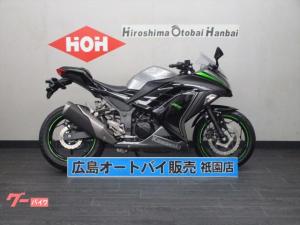 カワサキ/Ninja 250 ABS ワンオーナー車