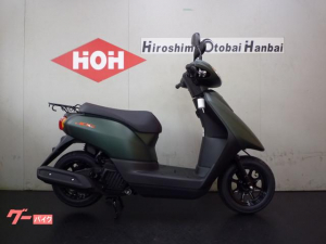 ヤマハ/JOG 日本生産モデル 新型