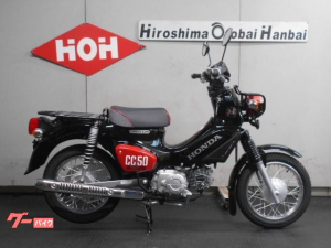 ホンダ/クロスカブ50・くまモンバージョン