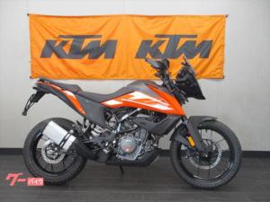 KTM/250アドベンチャー 2021年モデル