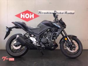 ヤマハ/MT-03(320cc) ABS 2021年モデル