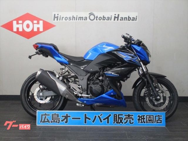 カワサキ Z250 ABS付の画像(広島県